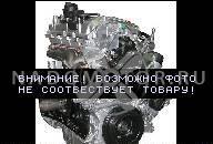 MERCEDES БЕНЗИН C200 C 200 K 1, 8 ДВИГАТЕЛЬ W203 271.940 163PS