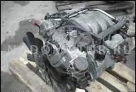MERCEDES W203 C280 3.0 V6 231 Л.С. ДВИГАТЕЛЬ В ОТЛИЧНОМ СОСТОЯНИИ
