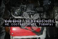 MERCEDES C230 C 230 V6 2, 5 ДВИГАТЕЛЬ W203 272.204 Л.С. 110000 KM