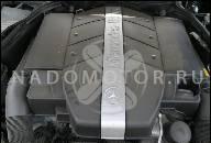 MERCEDES ДВИГАТЕЛЬ 160 КВТ SLK R170 CLK W208 W163 ML W203 W220 W210 C E S