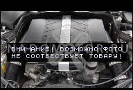 MERCEDES CLK 320CDI G320CDI W463 GL320 X164 *V6 ДВИГАТЕЛЬ*