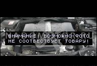ДВИГАТЕЛЬ MERCEDES SL CLK ML S E CLS CL 120 ТЫСЯЧ МИЛЬ