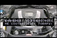 МОТОР В СБОРЕ MERCEDES SL S ML E CLK