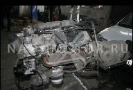 ДВИГАТЕЛЬ MERCEDES CLK 280 W209 3.0 V6 231 Л.С. В ОТЛИЧНОМ СОСТОЯНИИ  ГАРАНТИЯ!