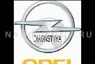 OPEL ASTRA II G 1.7 DTI ДВИГАТЕЛЬ 2003 ГОД