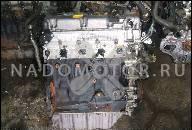 Двигатель opel omega a