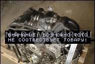 2000 PORSCHE BOXSTER 2, 7 ДВИГАТЕЛЬ M96.22 220 Л.С. 170 ТЫС. KM