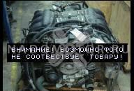 ДВИГАТЕЛЬ ДЛЯ PORSCHE BOXSTER 2.7 60 ТЫС KM