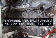 ДВИГАТЕЛЬ В СБОРЕ ROVER 400 420 220 75 800 2.0 16V 120