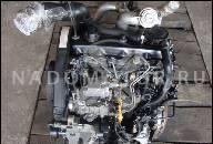 VW FOX SEAT IBIZA SKODA FABIA 1, 2 МОТОР CHF 60 Л.С. НОВЫЙ С KAT 70,000 KM
