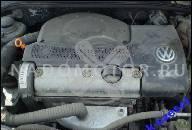 ДВИГАТЕЛЬ 1.6 BTS VW POLO SEAT IBIZA SKODA FABIA