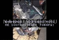 ДВИГАТЕЛЬ В СБОРЕ LEON TOURAN 2.0 TDI BMN PASSAT 170 Л.С. VW 170 ТЫС KM
