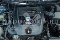ДВИГАТЕЛЬ AGZ 2, 3 V5 VW GOLF BORA PASSAT SEAT TOLEDO VOLKSWAGEN