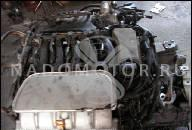 VW GOLF 4 BORA SEAT TOLEDO 2, 3 V5 ДВИГАТЕЛЬ AGZ 150 Л.С.