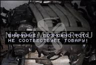 VW GOLF 4 BORA SEAT TOLEDO 2, 3 ДВИГАТЕЛЬ AQN 170PS