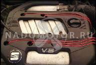 ДВИГАТЕЛЬ 2.3 V5 SEAT TOLEDO VW BORA ITP