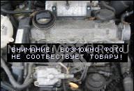 ДВИГАТЕЛЬ 1.9 SDI ASY SKODA FABIA, VW POLO