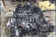 VW PASSAT SKODA SUPERB 2.0 TFSI CCZ ДВИГАТЕЛЬ 200PS