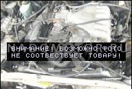 ДВИГАТЕЛЬ 1.0 TOYOTA YARIS I 1999 -