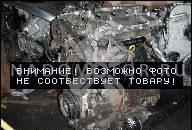 ДВИГАТЕЛЬ TOYOTA YARIS 1, 4 D4-D T-1ND В СБОРЕ 02Г.