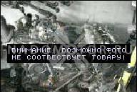 ДВИГАТЕЛЬ TOYOTA AURIS 1.4 D4D 90 Л.С. LIFT В ОТЛИЧНОМ СОСТОЯНИИ