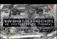 ДВИГАТЕЛЬ TOYOTA AURIS 1.6 VVTI 12R