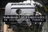 ДВИГАТЕЛЬ TOYOTA AVENSIS VERSO AURIS RAV4 2.2 D4D
