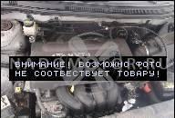 TOYOTA AURIS 1.6 VVTI 2008 ДВИГАТЕЛЬ В СБОРЕ 80 ТЫС. KM