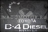 ДВИГАТЕЛЬ TOYOTA AVENSIS T25 2.0 D4D 116 Л.С.