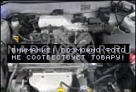 ДВИГАТЕЛЬ TOYOTA AVENSIS 1.6 VVTI 3ZZ 81 KW 00-03 1, 6