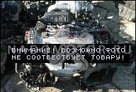 ДВИГАТЕЛЬ TOYOTA AVENSIS I 1.6 16V 4AFE