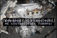 ДВИГАТЕЛЬ TOYOTA AVENSIS 97-00 1.6 4A-FE GARANCJA F.V 70,000 МИЛЬ