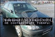 TOYOTA AVENSIS 2.0 D4D ГОД 2009 ДВИГАТЕЛЬ Z ГАРАНТИЯ