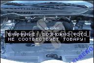 TOYOTA CAMRY 2.2 16V 92Г. - ДВИГАТЕЛЬ 5S-FE