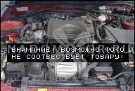 ДВИГАТЕЛЬ TOYOTA CELICA 2.0 ТУРБО БЕНЗИН 110,000 КМ
