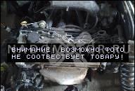 ДВИГАТЕЛЬ TOYOTA CELICA 1.8 143 Л.С. T23 140,000 KM