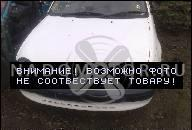 ДВИГАТЕЛЬ 1.4 4E-FE TOYOTA COROLLA E11 97-99