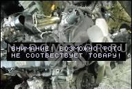 ДВИГАТЕЛЬ TOYOTA COROLLA 2.0 D4D