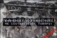 МОТОР TOYOTA COROLLA E10 1.4 1.3 1, 3 4 1332CM