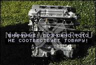 TOYOTA COROLLA E12 1.6 16V 02Г.. ДВИГАТЕЛЬ 3ZZ
