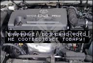 МОТОР TOYOTA COROLLA VERSO 2.0 D4D 116 Л.С. 1CD