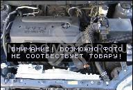 TOYOTA COROLLA VERSO МОТОР 1.8 VVT-I 2002Г. (C59)