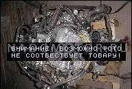 ДВИГАТЕЛЬ TOYOTA COROLLA AVENSIS 2.0 D4D 1 AD 06 ГОД