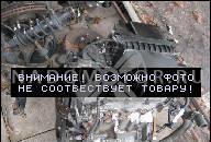 ДВИГАТЕЛЬ TOYOTA COROLLA COMPACT E10 1.3 XLI 16V 4E-FE 190 ТЫС. KM