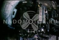 ДВИГАТЕЛЬ TOYOTA COROLLA E 10 1.3 4EFE -WYSYLKA-