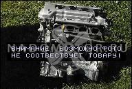TOYOTA COROLLA VERSO E12 ДВИГАТЕЛЬ 1.6 81KW