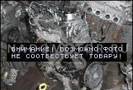ДВИГАТЕЛЬ TOYOTA COROLLA E12 1.4 VVT-I 4ZZ 2002-2007 130000 KM