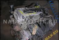 4221584 ДВИГАТЕЛЬ БЕЗ НАВЕСНОГО ОБОРУДОВАНИЯ TOYOTA COROLLA COMPACT (_E11_) 1.4 (04.1997-02.20