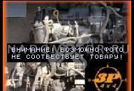 TOYOTA YARIS 1.3 99-05 ДВИГАТЕЛЬ 2NZ-FE