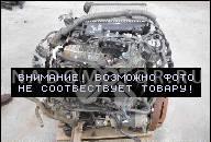 TOYOTA DYNA 2.5 D4D 2KD FTV МОТОР 2KDFTV 2102 Л.С. 110,000 KM